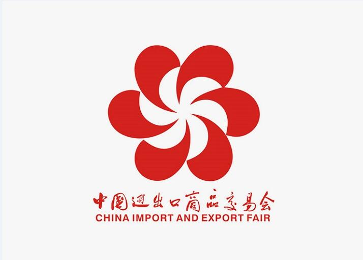 Greetools Attend 124th China Import & Export Fair